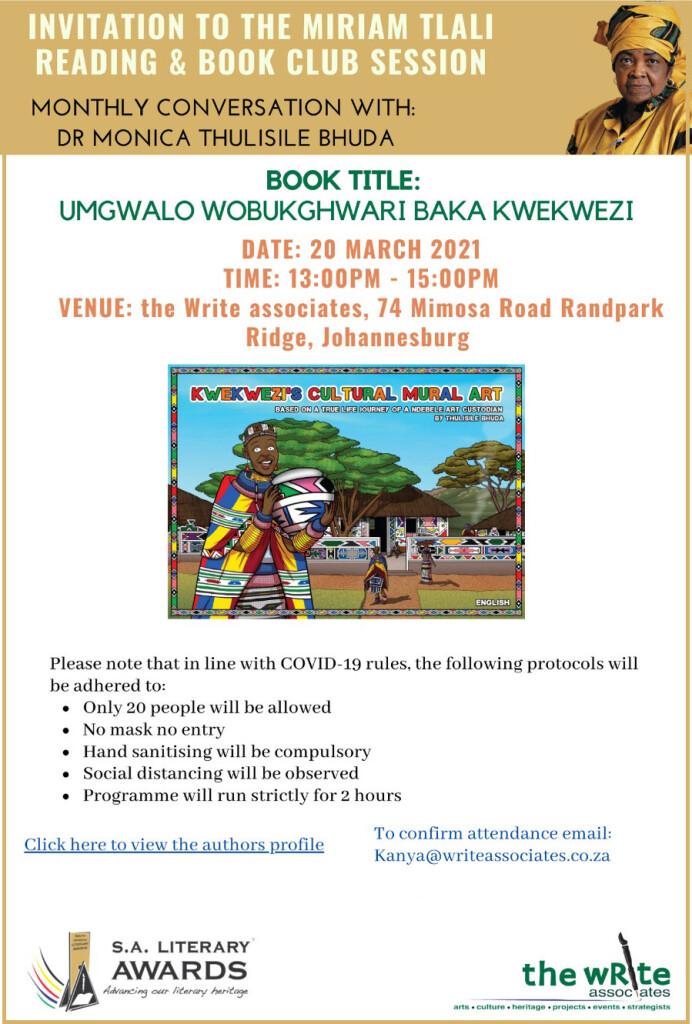 Invite Miriam Tlali Reading Book Club Session