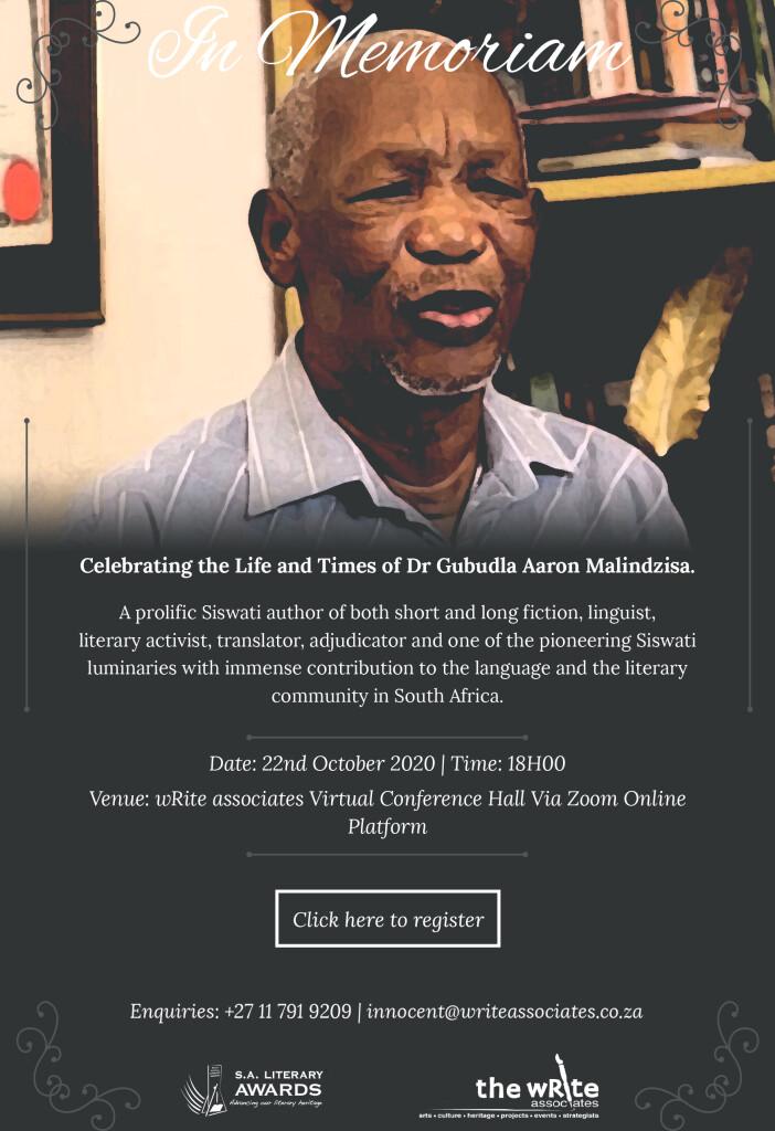 Memorial Invite
